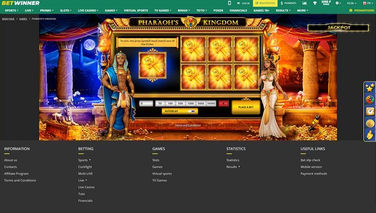 Captura de pantalla del juego 1